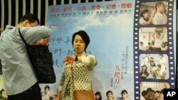 台湾电影《那些年》轰动香港