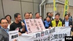 真普選成員抗議北京向港人施加壓力(真普選聯盟網站圖片)