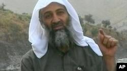 Marigayi shugaban kungiyar al-Ka'ida, Osama bin Laden.
