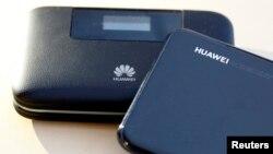paisje të Huawei-t në Nju Jork