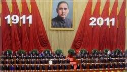 رهبران و مقام های بلندپایه چین در حال خواند سرود ملی کشورشان در جشن صدمین سالگرد پایان حکومت پادشاهی چین. ۹ اکتبر ۲۰۱۱