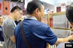 受銅鑼灣書店事件影響,今屆香港書展中國大陸遊客減少。(美國之音湯惠芸攝)