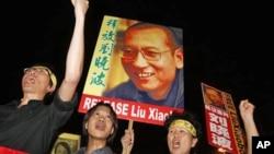 香港的民主活动人士举行抗议,呼吁释放刘晓波(资料照片)