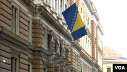 Zgrada Kantonalnog i Općinskog suda u Sarajevu