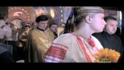 Українські греко-католики відзначають 50-річчя єпархії Святого Миколая