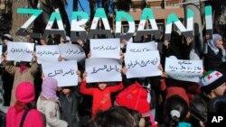 Сирийская оппозиция протестует