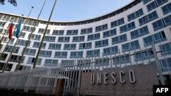 Здание штаб-квратиры ЮНЕСКО в Париже