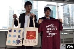 青年新政召集人梁頌恆(左)及本民前成員李東昇,展示部份他們打算在年宵攤位售賣的產品。(美國之音湯惠芸攝)
