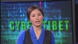Cyber Tibet February 01, 2013