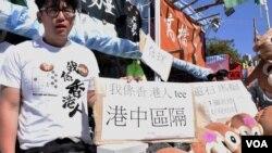 香港本土力量主席何志光 (美國之音 湯惠芸拍攝)