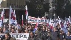 Դեկտեմբերի 1