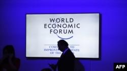 世界经济论坛在印度新德里主办的印度经济峰会(2017年10月6日)