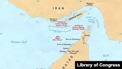 Map - Strait of Hormuz - Abu Musa - Islands
