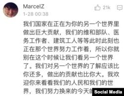 MarcelZ's post.