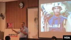 記者無國界舉行台北辦公室成立記者會(美國之音張永泰拍攝)