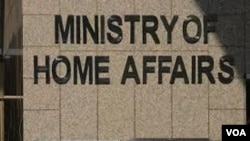 Indian Home Affairs