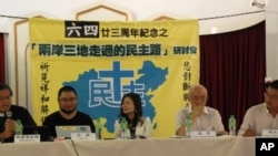 香港民間團體悼念六四23週年。
