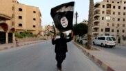 په سعودي عربستان کې ښځې باید د ډیرو کوچنیو کارونو د ترسره کولو لپاره هم د خپل نارینه محرم اجازه ترلاسه کړي