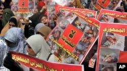 Para pendukung Ikhwanul Muslimin di Mesir bersumpah akan turun ke jalan lagi hari Jumat (30/8) ini.
