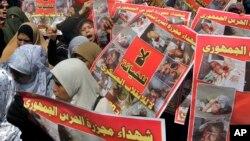 Những cuộc biểu tình trong ngày được gọi là 'Thứ Sáu Tử Đạo,' là những vụ đầu tiên trong nhiều ngày nay của Huynh đệ Hồi giáo