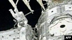 Nov modul na Međunarodnoj svemirskoj stanici