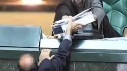 لایحه بودجه به مجلس شورای اسلامی رسید