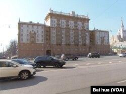 莫斯科的美国大使馆。(美国之音白桦拍摄)
