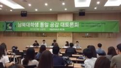 [인터뷰] 북한민주화네트워크 최용상 사무국장