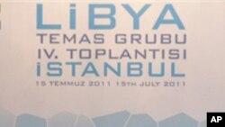 이스탄불에서 열린 제 4차 회의
