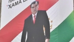 Tajikistan Election to Extend President's Two-Decade Rule