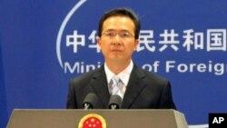 Phát ngôn viên Bộ Ngoại giao Trung Quốc Hồng Lỗi.
