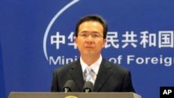 Phát ngôn nhân bộ ngoại giao Trung Quốc Hồng Lỗi.