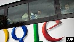 Google ABŞ rəsmilərinin e-mail hesablarının hücuma məruz qaldığını bildirir