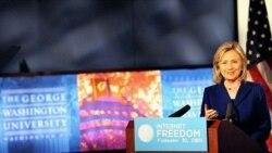 هیلاری کلینتون: سرکوب وبلاگ نویسان و محدود کردن وبسایت مخالفان در نهایت به زیان حاکمان تمام خواهد شد