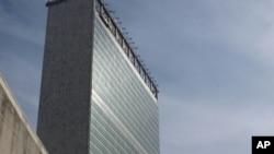 联合国在纽约总部大楼