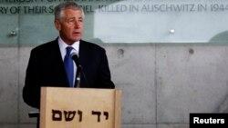 Bộ trưởng Quốc phòng Hoa Kỳ Chuck Hagel phát biểu khi ông đến thăm viện bảo tàng về diệt chủng Yad Vashem Holocaust ở Jerusalem, 21/4/13