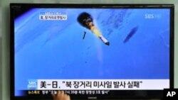 南韓民眾上星期五在首爾的一個火車站裡通過電視觀看北韓的火箭發射