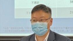 粵語新聞 晚上9-10點 : 恐不合宣誓效忠與追薪威脅 香港民主派區議員辭職獲民意支持