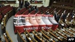 تظاهرات اعتراضی حاميان تيموشنکو در اوکراين