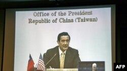 Tổng thống Mã Anh Cửu nói rằng thương thuyết với Trung Quốc không phải là không có những nguy cơ