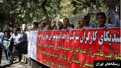تجمع کارکنان اتوبوسرانی شرکت واحد و سندیکای کارگران - ۱۲ مرداد ۱۳۹۵