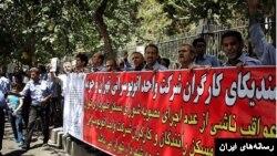 تصویر آرشیوی از تجمع کارکنان اتوبوسرانی شرکت واحد و سندیکای کارگران