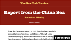 """A screenshot of an August 21, 1969, article titled, """"Report from the China Sea,"""" in The New York Review."""