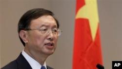 Giới chức cao cấp phụ trách chính sách đối ngoại của Trung Quốc Dương Khiết Trì.