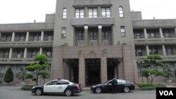 台灣行政院(資料照)