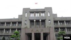 台灣行政院(美國之音申華拍攝)