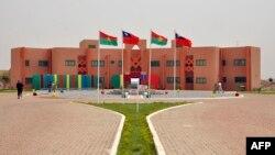 지난 2012년 부르키나파소 지냐레의 직업 교육 훈련 센터에 타이완의 국기와 부르키나파소의 국기가 나란히 걸려있다.
