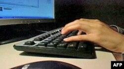 Hà Nội cấm các quán Internet gần trường học