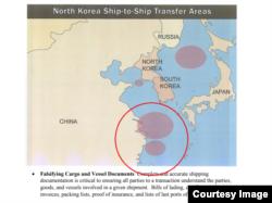 미 정부 주의보가 공개한 주요 환적 해역. 붉은 원 안의 2개 해역이 루니스 호가 싱가포르에 입항하지 않은 채 여러 차례 머문 공해상 위치와 정확히 일치한다.