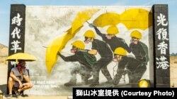 """紐約壁畫藝術家米切爾(Damien Mitchell)負責繪畫的""""光復香港 時代革命""""壁畫在洛杉磯自由雕塑公園落成。"""